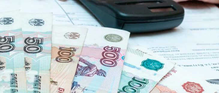 Вступил ли в силу законопроект о выплате пошлины в размере 30 000 рублей за развод? фото