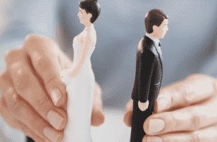 Бланк для расторжения брака в ЗАГСе фото