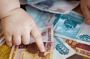 Денежные выплаты для ребенка после развода фото