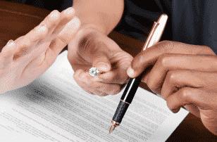 Заявление в ЗАГС на развод через Госуслуги фото
